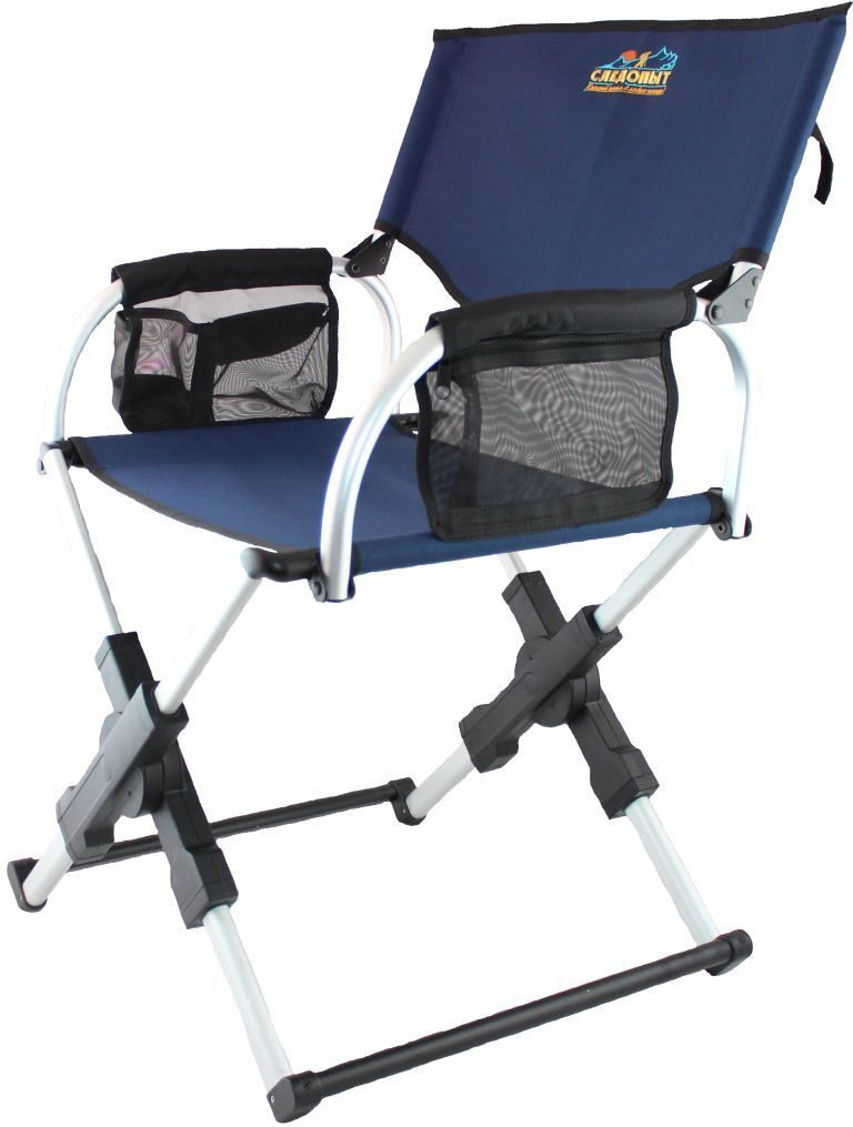 Кресло складное Следопыт Ultra Compact