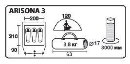 ARISONA 3 схема 2012