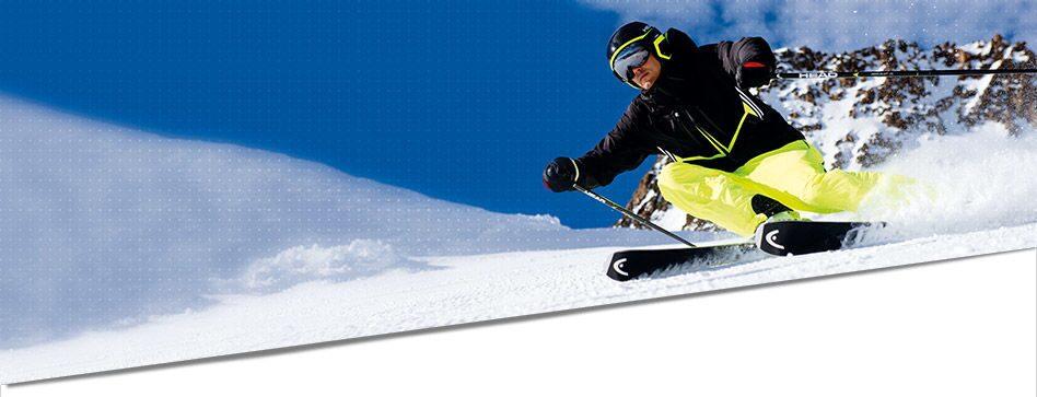 sportswear advanced. Чтобы купить горные лыжи в нашем интернет-магазине ... 6d2d95cd327