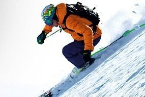 24d4d40162a8 Горные лыжи для фристайла и фрирайда, джиббинг, для катания по ...